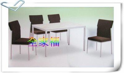 大高雄最便宜~全家福二手貨~*全新工廠直營 北歐風120公分大理石餐桌 另130公分*~