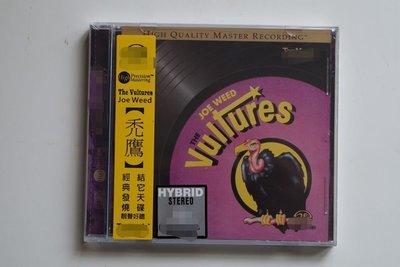 吉他發燒天碟 禿鷹 Joe Weed The Vultures   CD 現貨