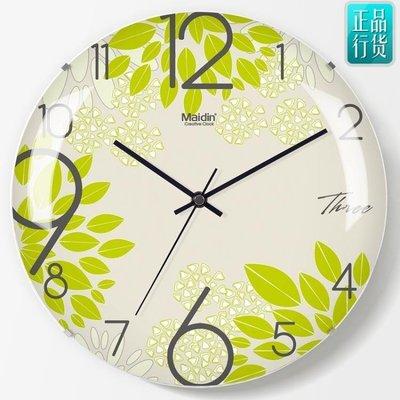 掛鐘 創意無邊框掛鐘麥丁品牌藝術掛表綠葉圖案客廳臥室靜音電子鐘田園   全館免運