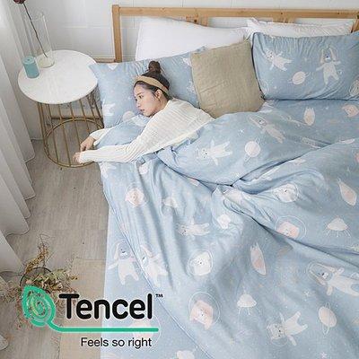 [SN]#HT029#微涼親膚奧地利TENCEL天絲5尺雙人床包+枕套三件組(不含被套)台灣製/萊賽爾