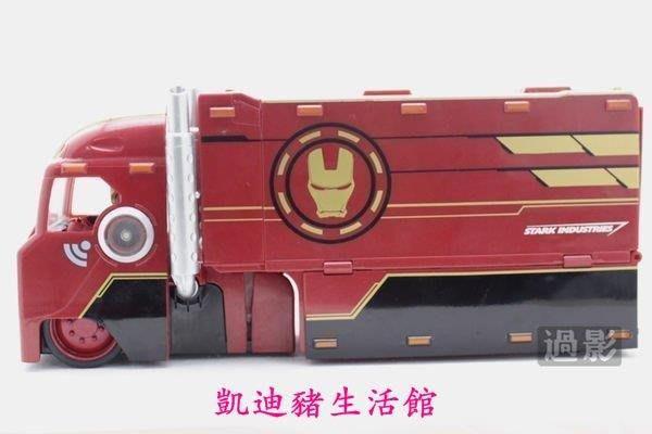【凱迪豬生活館】複仇者聯盟 鋼鐵俠2 變形卡車 帶車廂 聲光電動玩具模型 車模 406855KTZ-201045