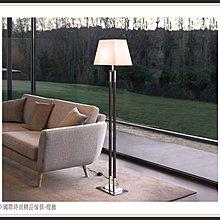 DD 國際時尚精品傢俱-燈飾 BOVER EM Floor lamp (復刻版)訂製 立燈