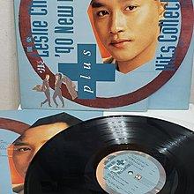 張國榮 90 new mix 黑膠唱片lp 電台版非常罕見沒有花痕 有歌詞