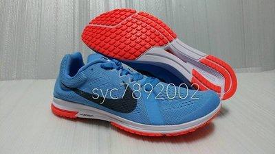 NIKE ZOOM STREAK LT 3馬拉松鞋 路跑鞋819038-446淺藍*尺寸詢問*