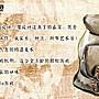 大安殿實體店面 免運 暖秋物語 Indian Summer 印地安夏日 繁體中文正版益智桌遊