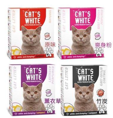 『PETS寵物精品』白喵貓砂 5.1kg (4 種味道) 4盒免運
