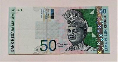 1999 年 馬來西亞 Malaysia 馬幣 RM 50 元 RINGGIT 令吉 舊版 紙鈔 9成新