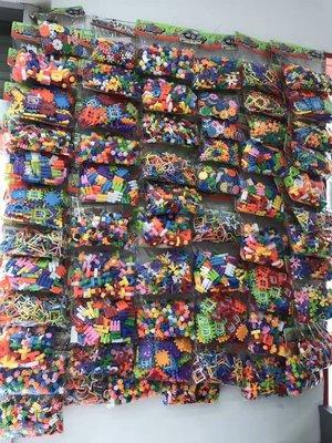 龍屋 兒童積木 懷舊遊戲 拼圖 早教玩具 七彩 袋裝 益智遊戲 桌游 拼插積木