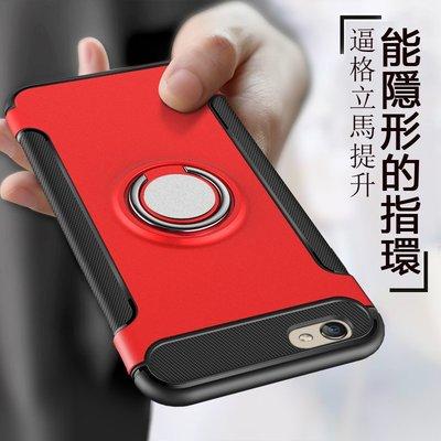 丁丁 磁吸車載手機殼 iPhone 6 Plus 帶指環扣 蘋果 I 6S Plus 支架功能 全包手機保護套 防摔抗震