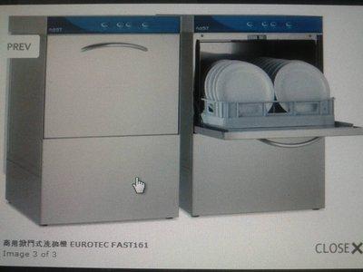 [永銅餐飲設備站]  商用洗碗機 洗碗機  營業用洗碗機 桌下型洗碗機