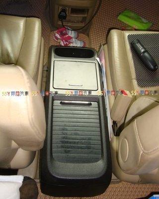 [SSY 翔陽 SSY] HONDA CRV 3代 3.5代   中央扶手置物箱