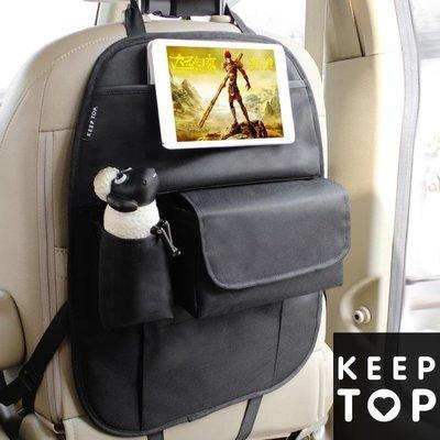 汽車座椅背置物袋多功能車用收納袋懸掛式椅背儲物掛袋汽車用品BL【快速出貨】
