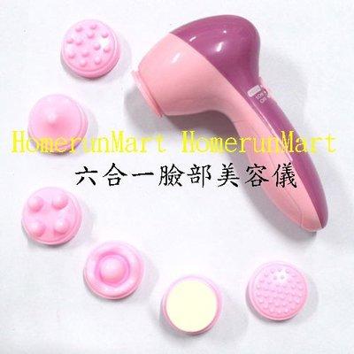 BMH六合一面部按摩器6合1臉部電動按摩器.六合一面部美容儀臉部保養臉部美容全身推拿按摩