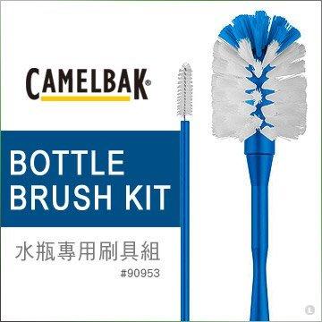 【ARMYGO】Camelbak Bottle Brush Kit 水瓶專用刷具組