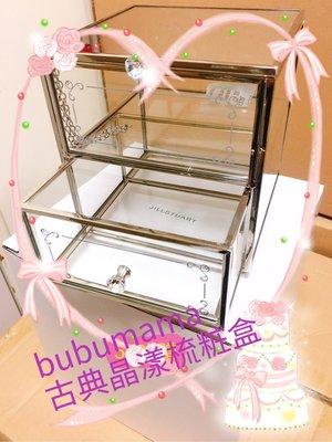 布布媽咪~JILL STUART2019古典晶漾梳粧盒  ~特價$599全新品,現貨~夢幻逸品,值得珍藏