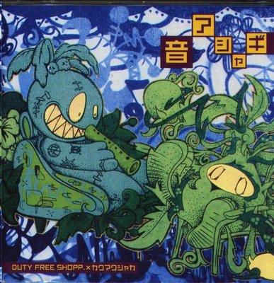 K - DUTY FREE SHOPP - Otoashagi 音アシャギ - 日版 CD+DVD NEW