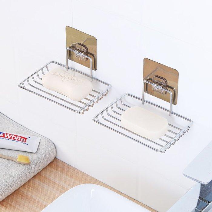 浴室衛生間創意壁掛免打孔瀝水肥皂置物架吸壁式洗衣皂香皂盒皂托