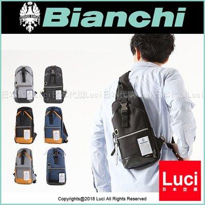 義大利 Bianchi 自行車背包 單肩背包 單速車 男女通用 通勤 通學 lbtc01 2018新色 Luci日本代購