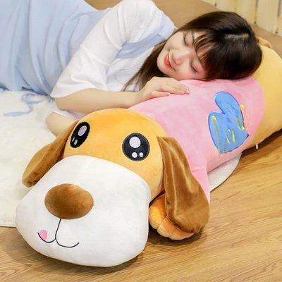 趴趴狗毛絨玩具布娃娃睡覺公仔玩偶韓國抱枕可愛懶人狗狗搞怪女孩