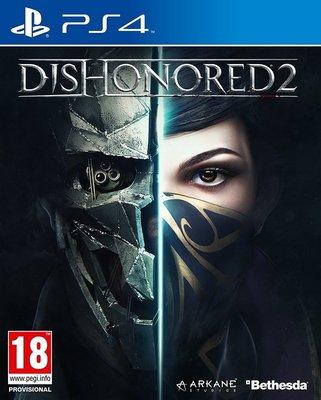 【二手遊戲】PS4 冤罪殺機2 Dishonored 2 中文版【台中恐龍電玩】