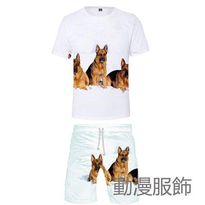 潮流款式 german shepherd 成人童裝3D短T短褲套裝