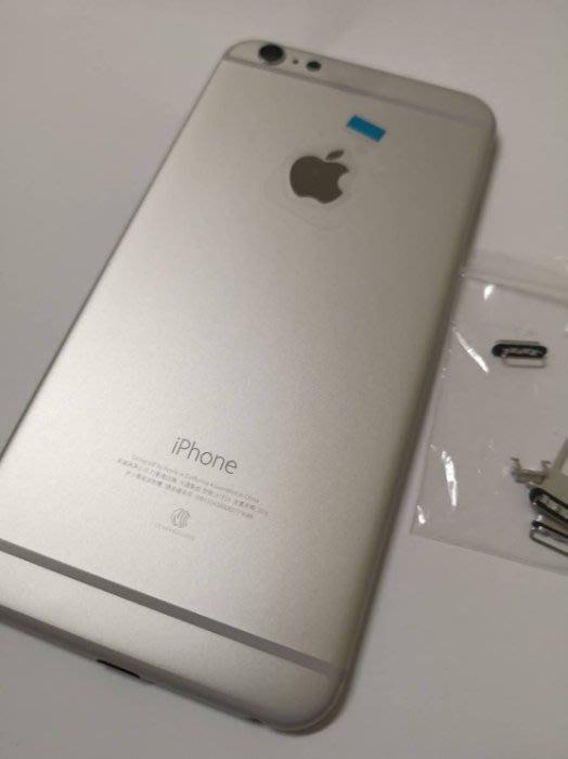 【原廠背蓋】Apple iphone 6P  PLUS 原廠背蓋 背殼 手機殼 贈手工具 (含側按鍵) - 銀色