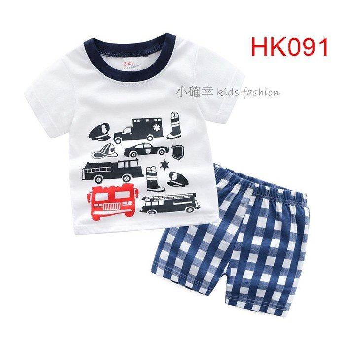 小確幸衣童館 HK091 歐美款夏季休閒服二件式套裝印花圖+格子褲
