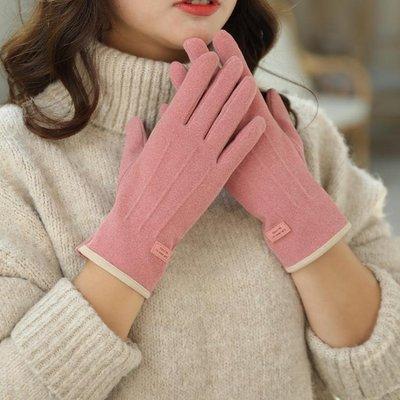 手套冬天女加絨保暖觸屏彈力可愛學生騎車防風防寒春秋季薄款手套 【雙十二狂歡購】