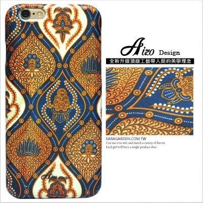 客製化 手機殼 iPhone 7 6 6S Plus【多型號製作】保護殼 蠟染布紋民族風 Z025