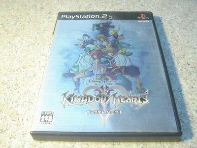 PS2 王國之心2 Kingdom Hearts 2 日文版 直購價500元 桃園《蝦米小鋪》