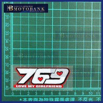 [MOTOBANK]769(7.5x3cm) 防水 機車貼紙 車身貼 E01124