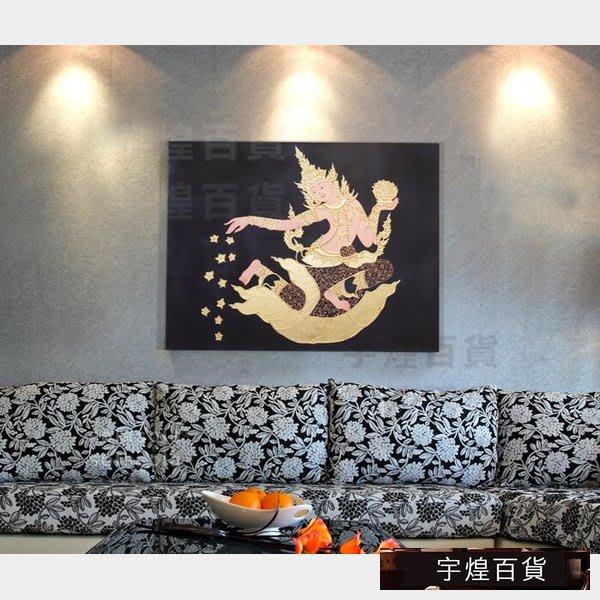 《宇煌》牆飾東南亞泰佛佛像禪意裝飾品金箔掛畫泰國裝飾畫壁畫_PkBU