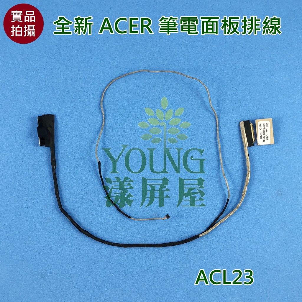 【漾屏屋】含稅 ACER 宏碁 V5-472 V5-472G V5-472PG V5-473G  螢幕 筆電 排線 屏線