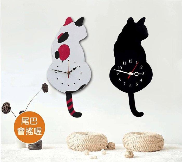 ☆[Hankaro]☆ 創意新風格壓克力立體貓咪造型搖尾巴鐘擺掛鐘