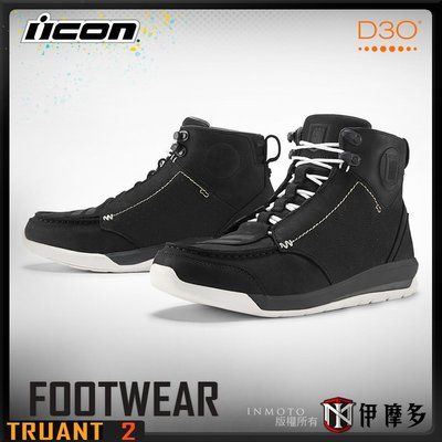 伊摩多※美國 ICON 1000 TRUANT 2 休閒款 真皮 運動 街頭 防滑 騎士 車靴 雙色 中筒 黑