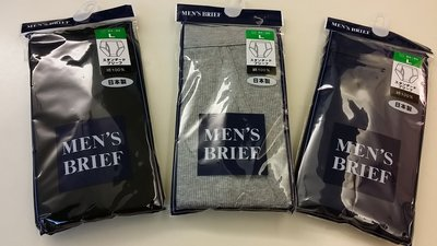 INA  日本製男性內褲,舒適,包覆性優,綿100%, M/L/LL, 4件/組