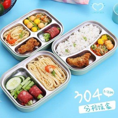 尾牙禮物 便當盒 304不鏽鋼分格保溫飯盒日式便當盒2單層雙層分隔餐盒