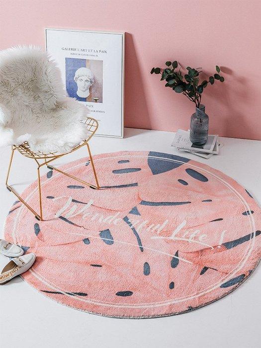 解憂zakka~ 現代北歐加厚羊羔絨柔軟圓形地毯 客廳臥室吊籃墊子沙發茶幾地墊#地墊#地毯