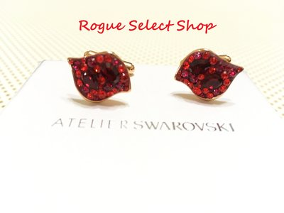 Swarovski 施華洛世奇 全新真品正貨 水晶紅唇造型袖口
