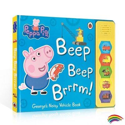 英文原版繪本 Peppa Pig: Beep beep brrrm! George's Noisy Vehicle Bo