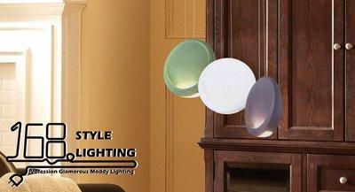 【168 Lighting】圓形餅乾《LED吊燈》(三款)DX 81104-2