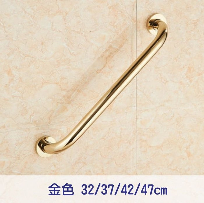 【奇滿來】身心障礙扶手47cm仿古銅 金色 浴缸廁所扶手 衛浴扶手 無障礙空間 馬桶旁安全扶手居家照顧 AYBF