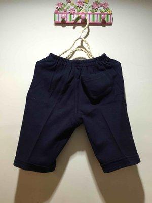 二手商品~Familiar 藍色休閒棉褲