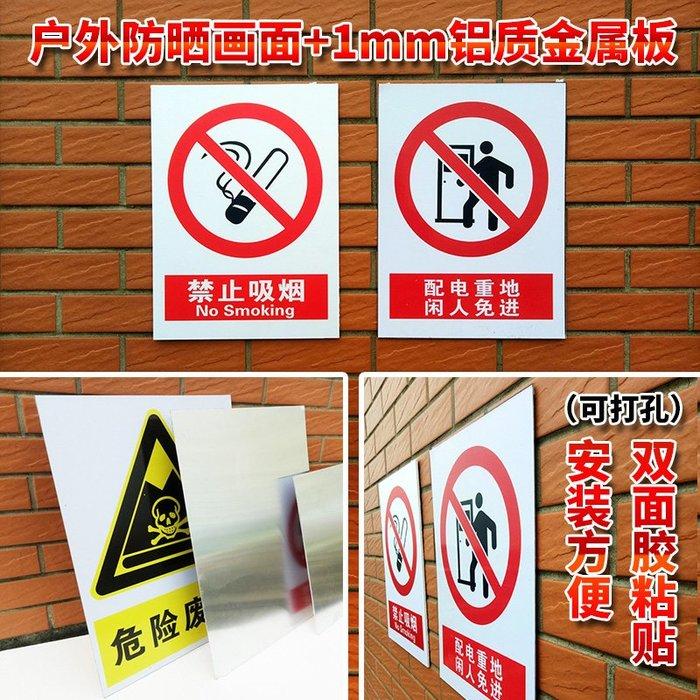 SX千貨鋪-限速5公里標牌限速標識牌限速標志牌限制行駛安全警示標示提示貼