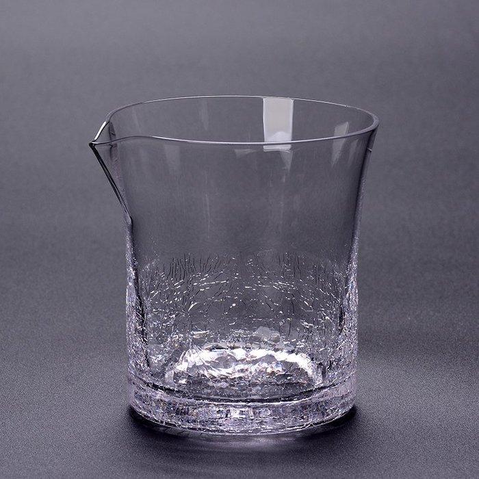SX千貨鋪-日本耐熱玻璃冰絲公道杯開片冰裂紋茶海功夫茶具配件分茶器勻杯#玻璃杯#酒杯#水杯#茶杯#杯子套裝