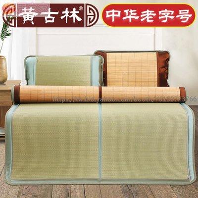 涼墊 床墊 涼蓆 冰絲蓆 涼席1.8m床三件套兩用1.5天然折疊空調海綿草竹席雙面席子此款小號規格價格