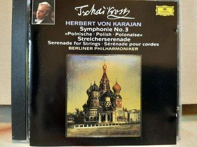 "Karajan,Tschaikovski-Sym No.3Polish etc,卡拉揚,柴可夫斯基-第三號交響曲""波蘭"",弦樂小夜曲等,三星帶花,如新。"