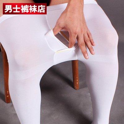 LIN韓國**男士絲襪秋冬保暖連褲襪緊身跑步透氣80D豎加厚天鵝絨打底褲長襪