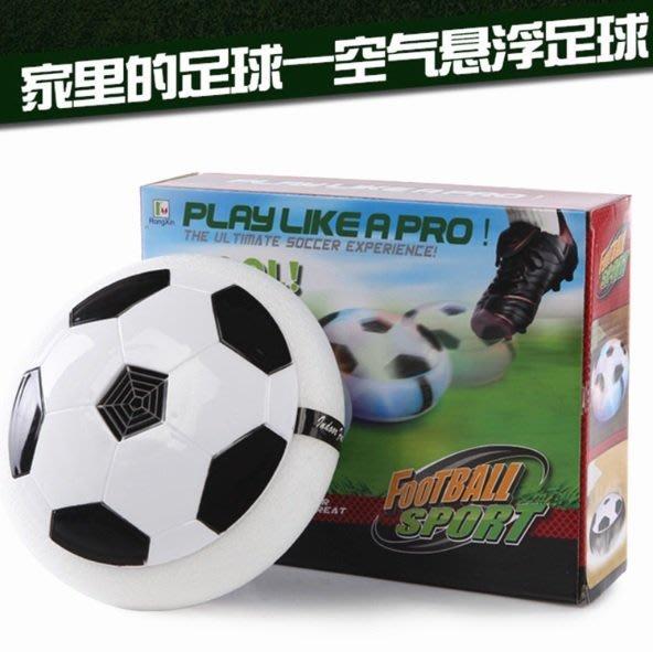 佳佳玩具 ------ 室內 懸浮氣墊足球 電動萬向 七彩燈光 不傷傢俱 UFO 【CF127037】