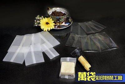 KPET防氧糖果袋/85*125/100入/80元 鳳梨酥 糖果袋 糕點袋